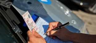Заочное лишение водительского удостоверения