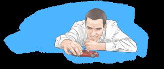 Какой транспортный налог на электромобиль в России в 2021 году