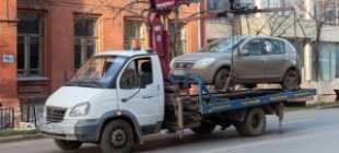 Оспаривание эвакуации авто за неправильную парковку