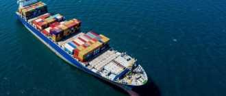 Международные морские грузоперевозки