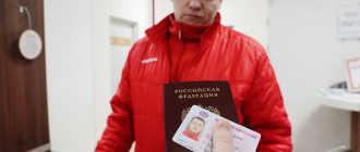 Процедура замены водительского удостоверения в 2021 году