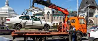 Проведение аукциона автомобилей со штрафстоянки в Санкт-Петербурге