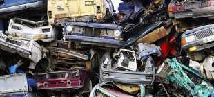 Свидетельство об утилизации автомобиля для юридических лиц