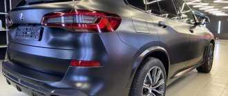 Полиэфирная тонировка стекол автомобиля