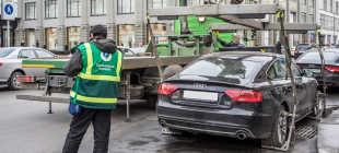 Как проверить онлайн штрафы за парковку