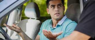 Ответственность за езду без водительского удостоверения