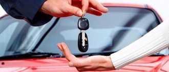Где найти выгодный автокредит без первоначального взноса