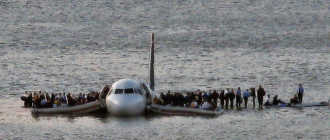 Монреальская конвенция о международных авиаперевозках