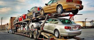 Растаможка автомобиля онлайн