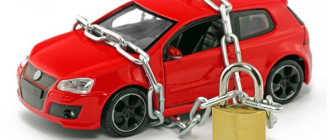 Как проверить автомобиль на предмет залога в банке