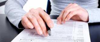 Дополнительное соглашение к договору купли продажи авто
