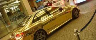 Тонировка Дубай для авто