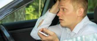 Какие могут быть смягчающие обстоятельства при лишении водительских прав