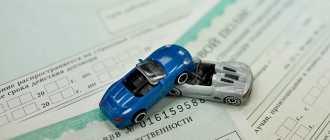 Минимальный срок страхования по ОСАГО