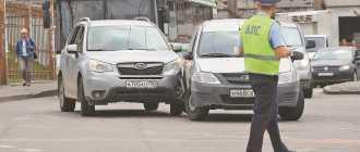 Как подать в суд на виновника автоаварии