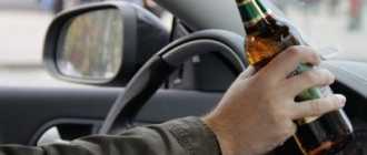 Лишение прав за алкогольное опьянение впервые